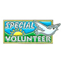 Special Volunteer (Dove) Pin