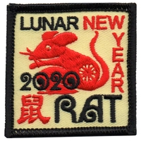 2020 Lunar New Year Rat Patch